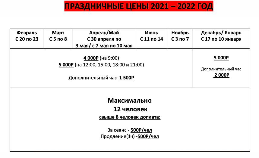 Снимок экрана 2020-12-24 в 12.06.43.png