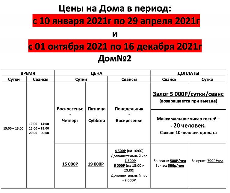 Снимок экрана 2020-12-24 в 13.12.43.png