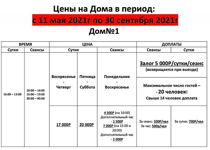 Снимок экрана 2020-12-24 в 13.10.29.png