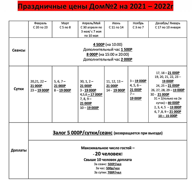 Снимок экрана 2020-12-24 в 13.14.55.png