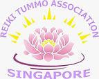Reiki Tummo Singapore, Reiki Tummo, Reiki, Kundalini