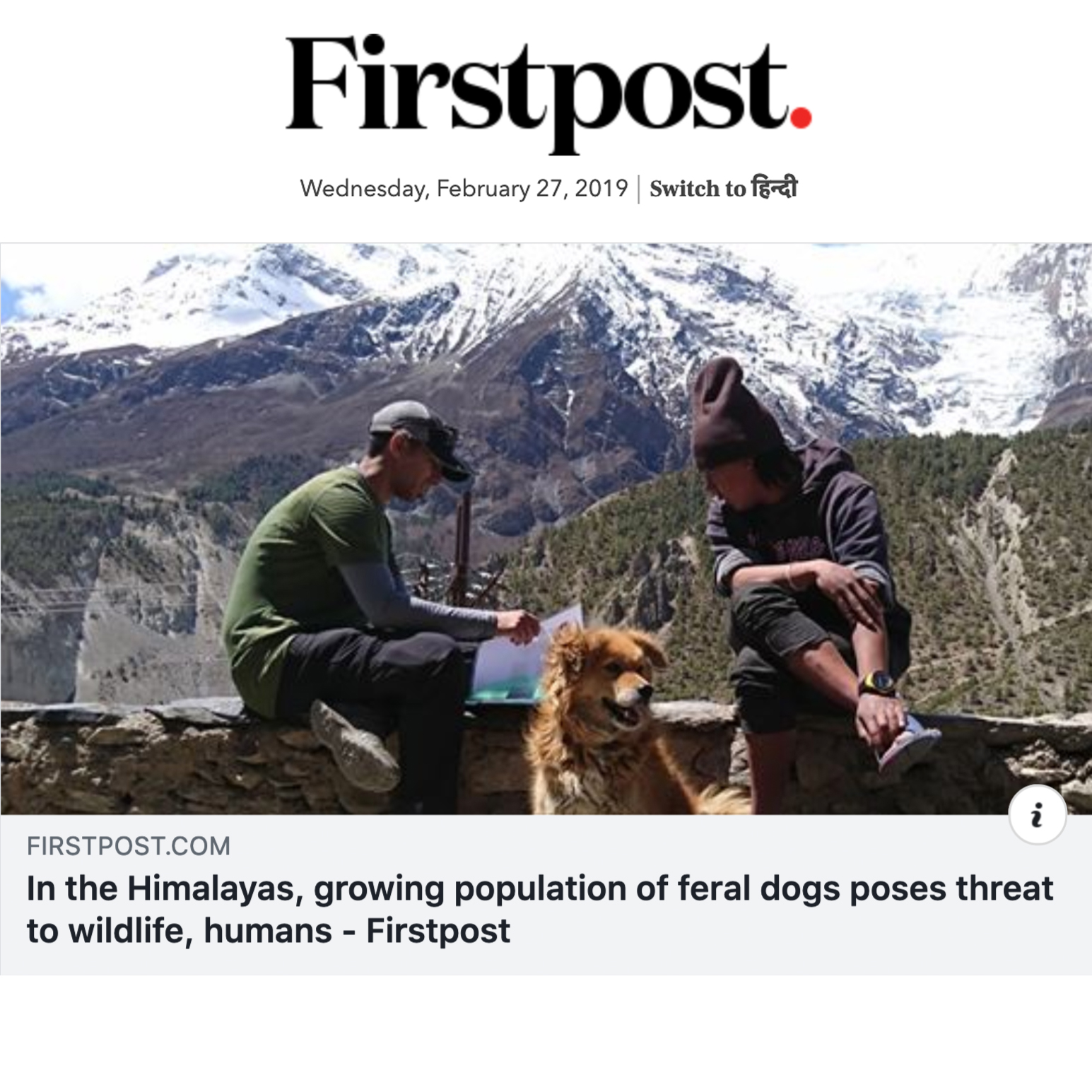 Firstpost, 27 Feb 2019