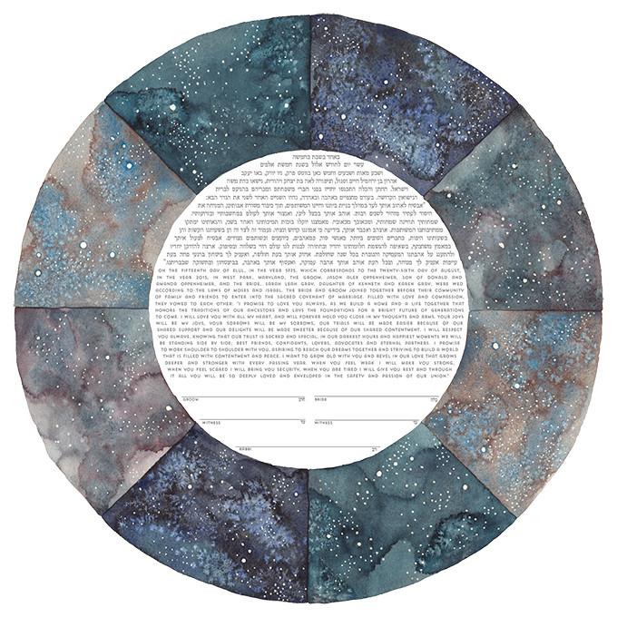 """""""stargazing circle"""" ketubah"""
