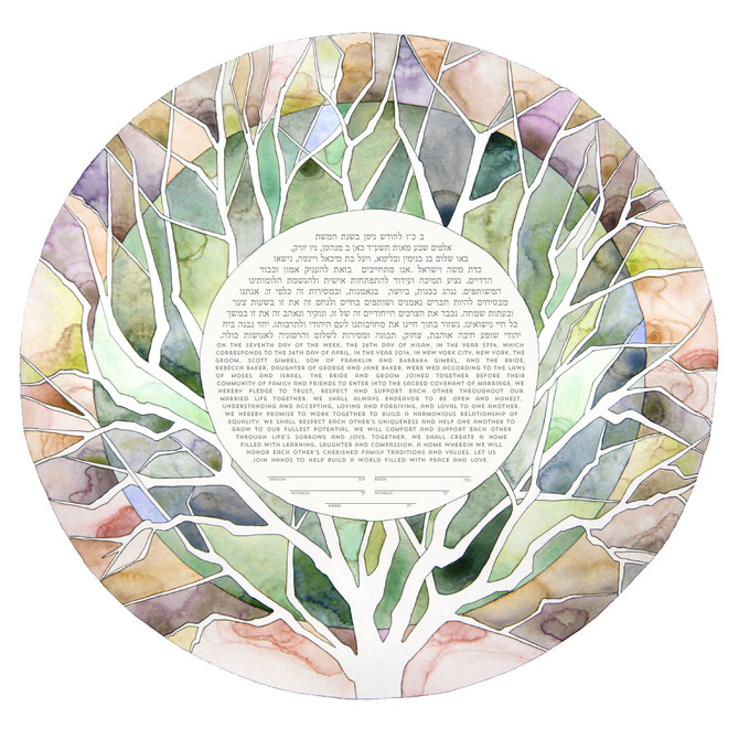 there's a new ketubah on the block