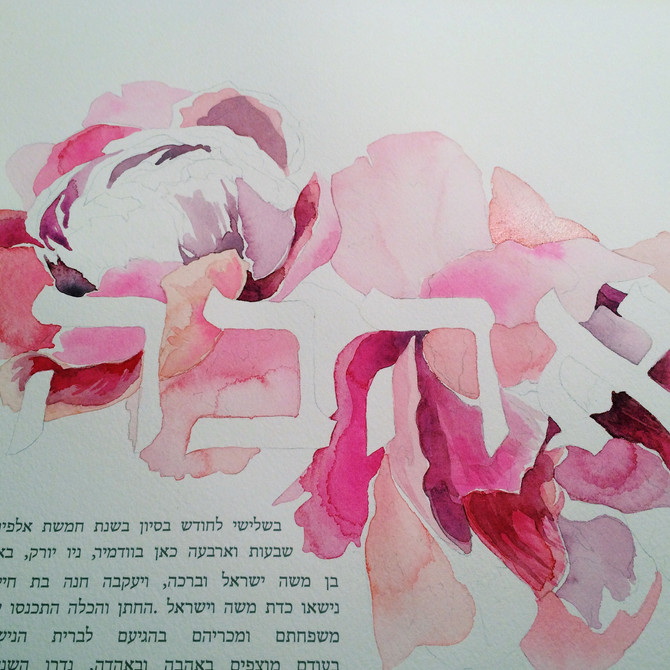 Studio Update - custom bright pink peony ketubah