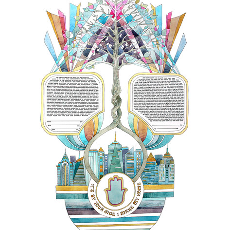 The Painted Ketubah - custom commission