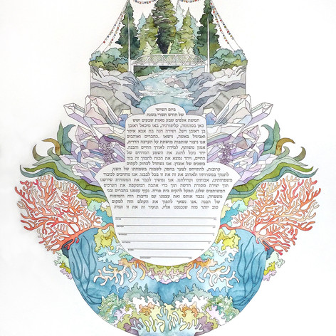 The Painted Ketubah - custom commission.