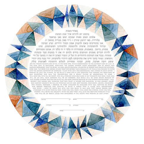 The Painted Ketubah - smokey quartz and