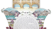 a new ketubah is born!