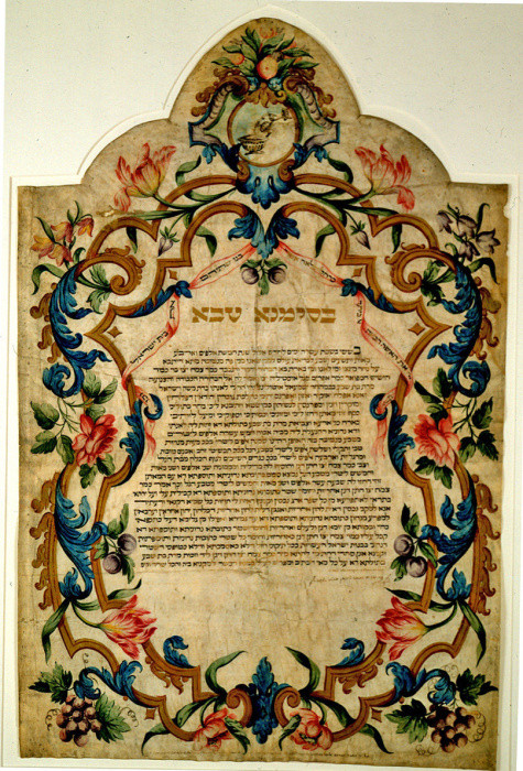 hiddur mitzvah – ketubot on display at the Columbus Museum of Art