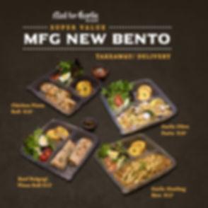 2020_07_21 MFG New Bento IG.jpg