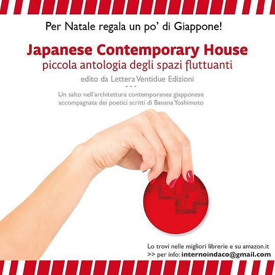 Campagna ADV Japanese Contemporary House