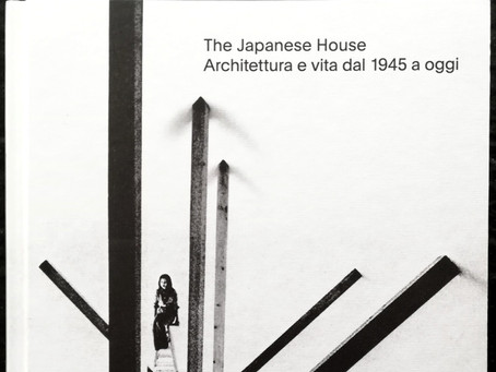 The Japanese House: il catalogo