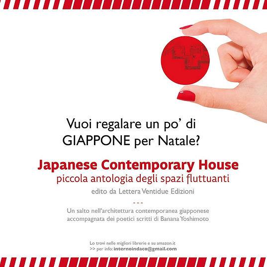 ADV_Japanese contemporary house