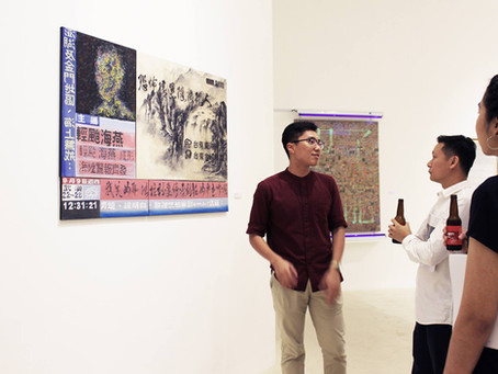 """""""The New Now"""" Young Emerging Artist exhibition at Gajah Gallery, Singapore."""