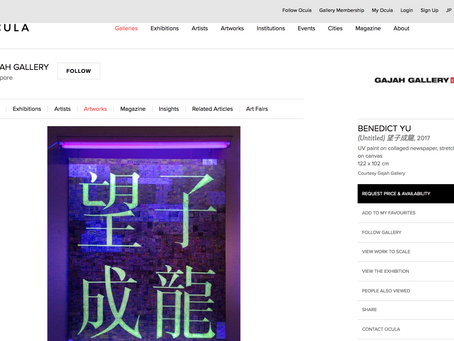 """Untitled 望子成龍"" featured by OCULA, Hong Kong"