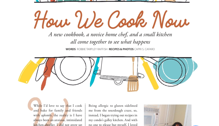 How We Cook Now - a New Column