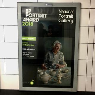 Miriam Escofet, Tube advertisement for BP Portrait Award 2018