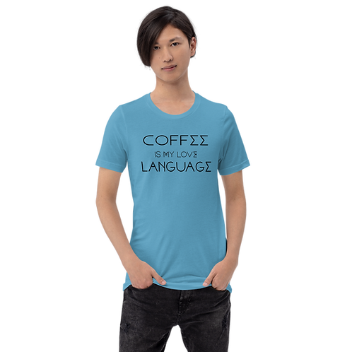 Coffee Language 1 - Unisex Tee