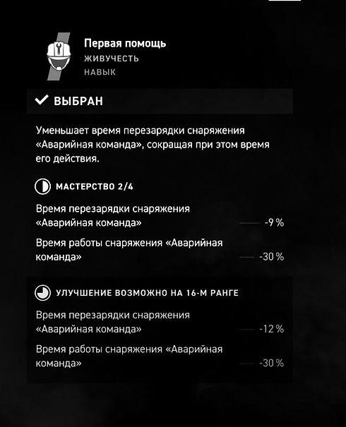 World%20of%20Warships_%20Legends_2020030