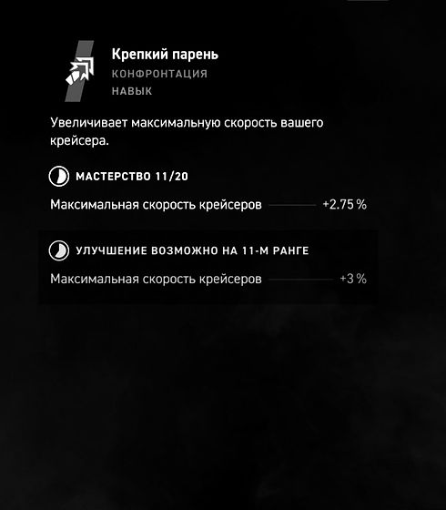 World%2520of%2520Warships_%2520Legends_2