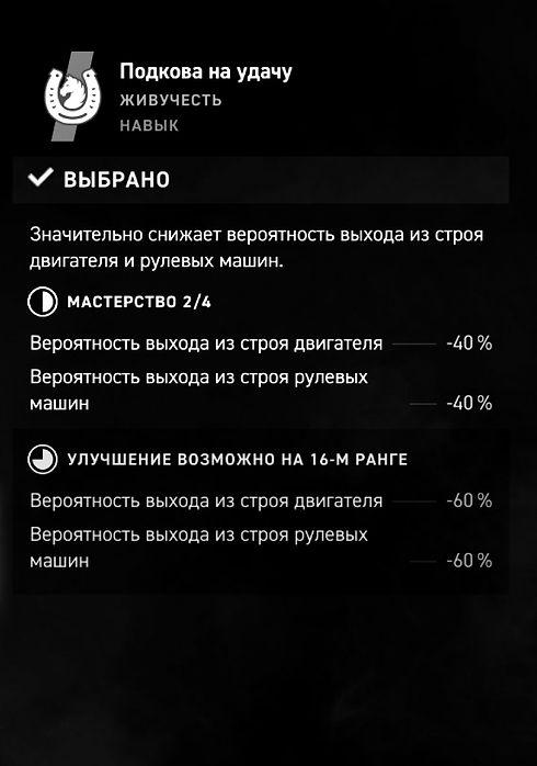 World%20of%20Warships_%20Legends_2021010