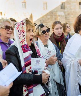 Judiska kvinnor och deras situation