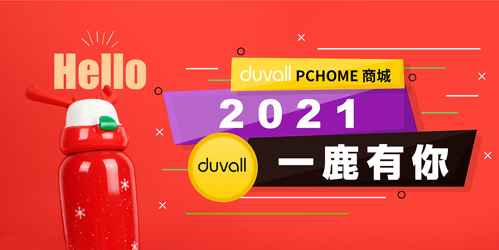 pchome banner 2021 一鹿有你 498x250像素幅寬-01.j