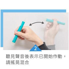 drclo 使用說明2.jpg