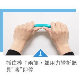 drclo 使用說明1.jpg