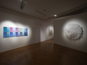 Bildung: Contemporary Art, between Experience and Knowledge