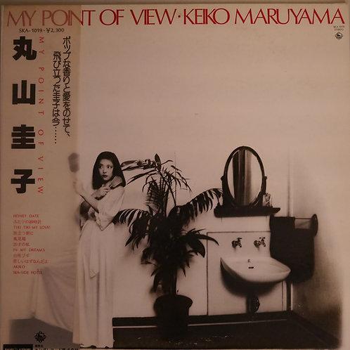 丸山圭子 / MY POINT OF VIEW