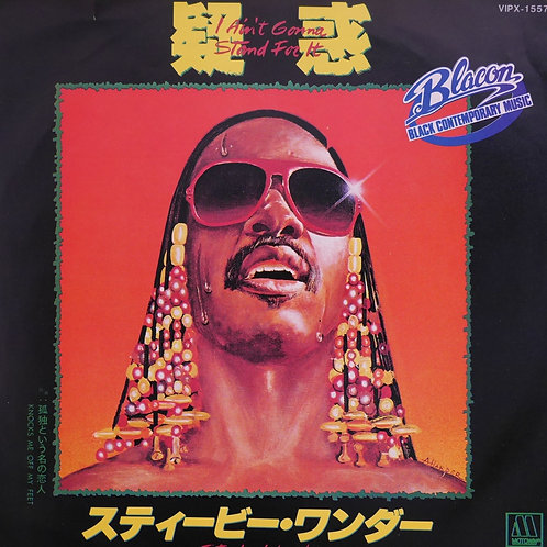 STEVIE WONDER /I Ain't Gonna Stand For It (疑惑)日本盤 ジャケ付き