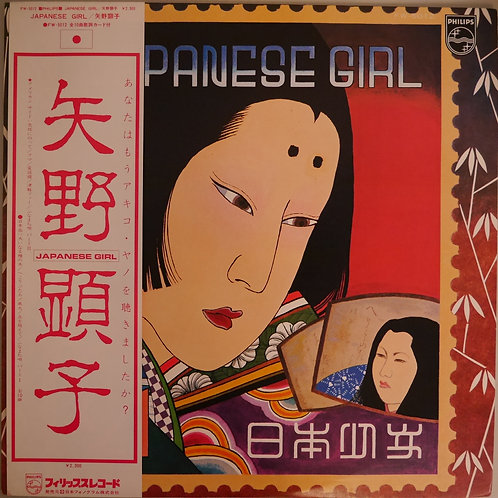 矢野顕子 / JAPANESE GIRL 日本画