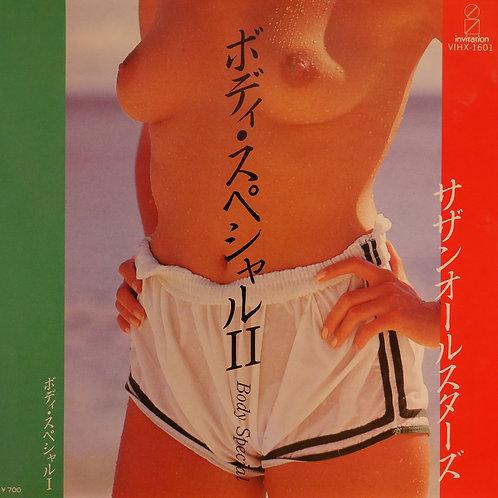 サザン・オールスターズ / ボディ・スペシャルⅡ
