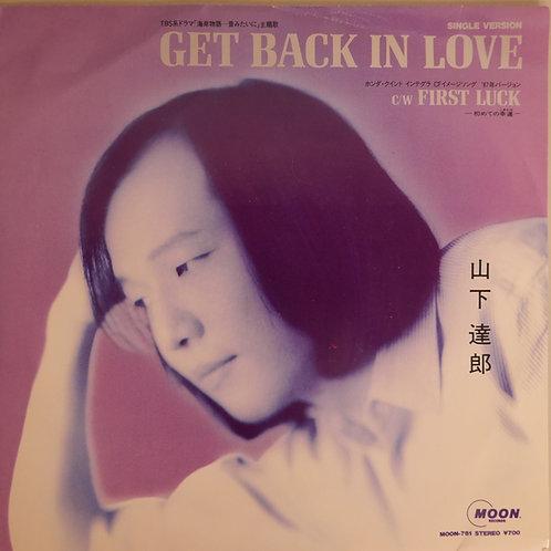 山下達郎 / Get Back In Love