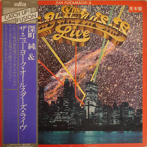 深町 純& THE NEW YORK ALL STARS / JUN FUKAMACHI & THE NEW YORK ALL STARS LIVE