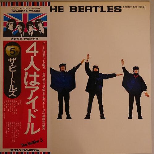 THE BEATLES / HELP , 4人はアイドル