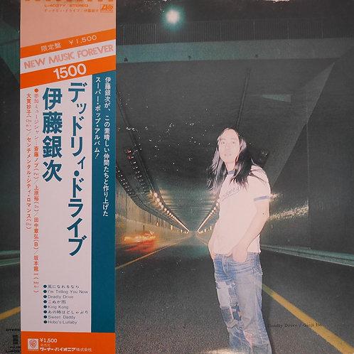 伊藤銀次 / デッドリィ・ドライブ