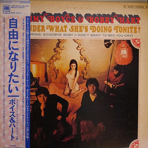 TOMMY BOYCE & BOBBY HART / I WONDER WHAT SHE'S DOING TONITE?