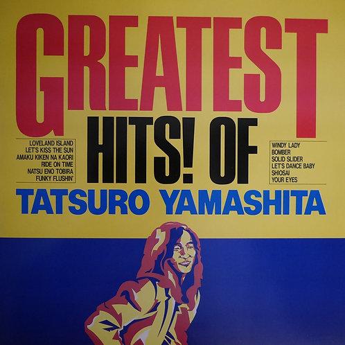 山下達郎 / Greatest Hits!