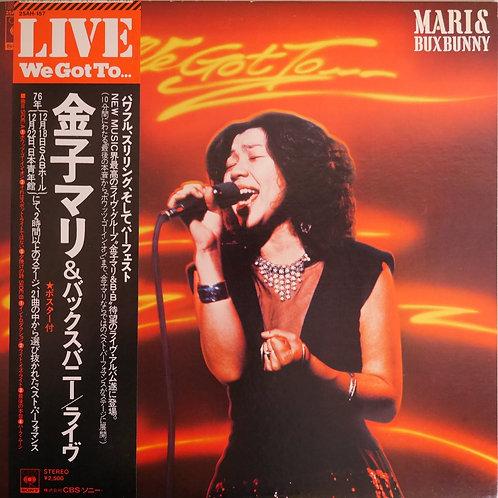 金子マリ & バックスバニー / Live! We Got To(ポスター付、見本盤)