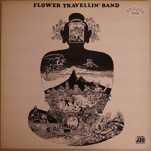 FLOWER TRAVELLIN' BAND / SATORI(見本盤)