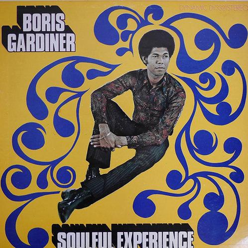 BORIS GARDINER /SOULFUL EXPERIENCE