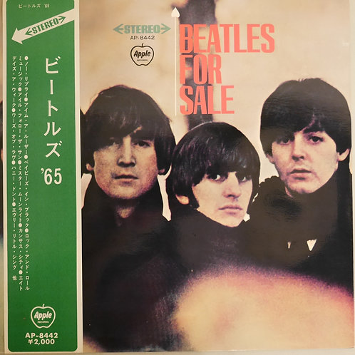 THE BEATLES / ビートルズ '65 ◯赤盤/矢印帯付き