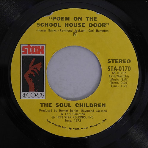 The Soul Children / Love Is A Hurtin' Thing