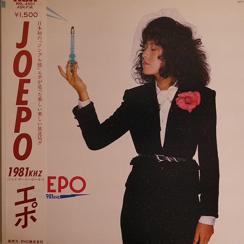 EPO (エポ)/ JOEPO ~ 1981KHZ