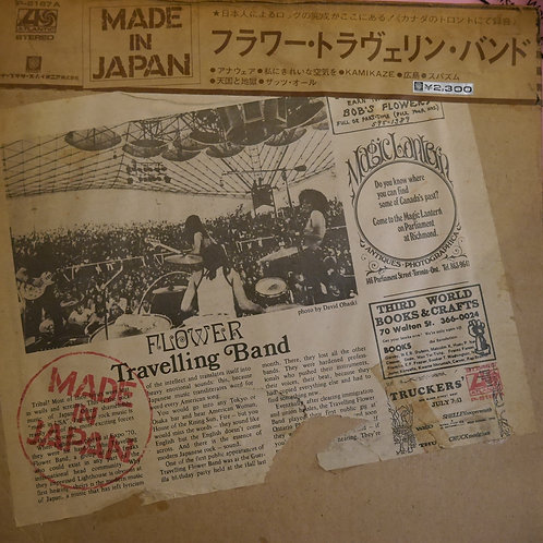 FLOWER TRAVELLIN' BAND / MADE IN JAPAN