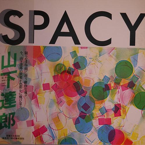 山下達郎 / SPACY(半透明帯)ほぼ完全品 美品