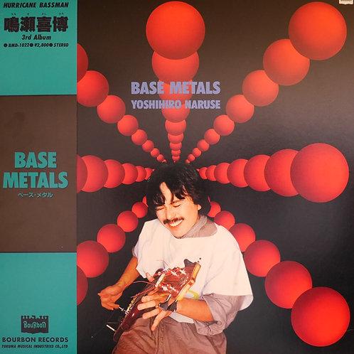 成瀬善博 /BASE METALS